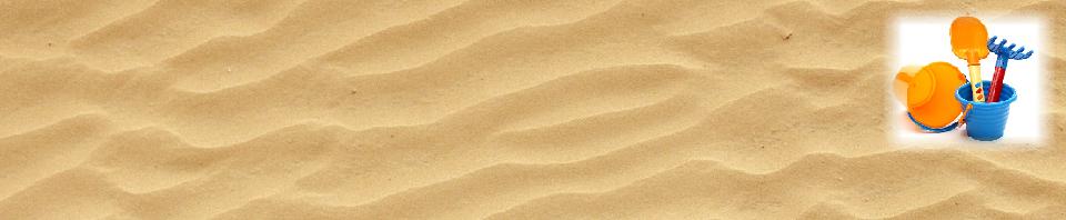 cropped-SandboxBanner.png